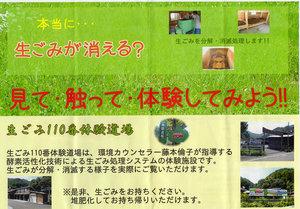 20101215_2.jpg